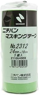 ニチバン マスキングテープ 24mm×18m 5巻入り 緑 2312-24