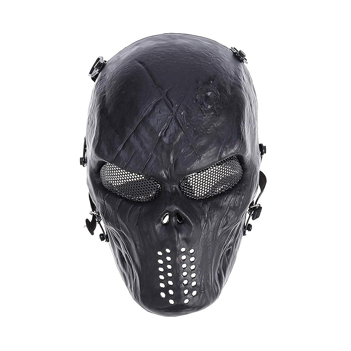 オフェンス臭いおしゃれじゃないVORCOOL CSフィールドマスクハロウィンパーティーコスチュームマスク調整可能な戦術マスク戦闘保護顔耳保護征服マスク(黒)