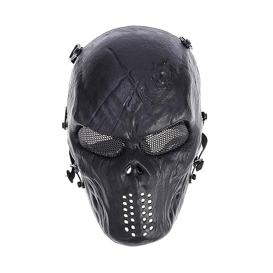 母音すぐに違反するVORCOOL CSフィールドマスクハロウィンパーティーコスチュームマスク調整可能な戦術マスク戦闘保護顔耳保護征服マスク(黒)