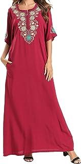 Qianliniuinc Abaya Islamic Women Jalabiya Dress - Arabic Short Sleeve Embroidery Clothing Maxi Cotton Elegant Kaftan Gowns...