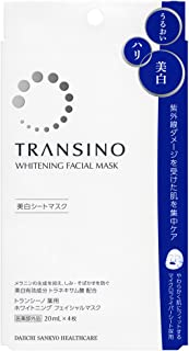 Transino Medicinal Whitening Facial Mask 20mL x 4 by Daiichi Sankyo