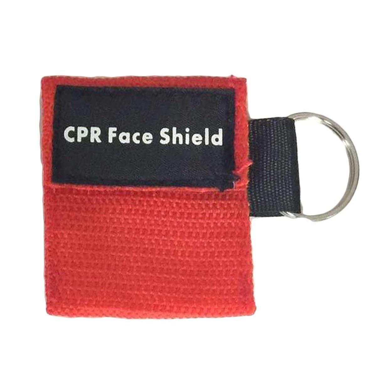 サイト容量親密な2ピースポータブル応急処置ミニCPRキーチェーンマスク/フェイスシールドバリアキットヘルスケアマスク1-ウェイバルブCPRマスク -