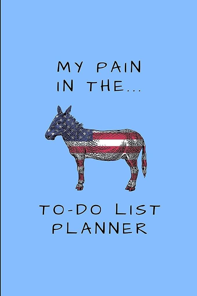 苦難マーガレットミッチェル主にMy Pain In The... To-Do List Planner