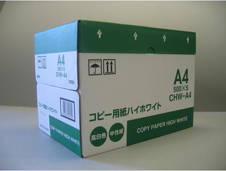 Nippon Paper Kopierpapier hochwei_ A4 (1 Box   2.500 St_ck) KP-PAHWA4-3 (Japan-Import) B005GNMQ0I    | Exquisite (mittlere) Verarbeitung