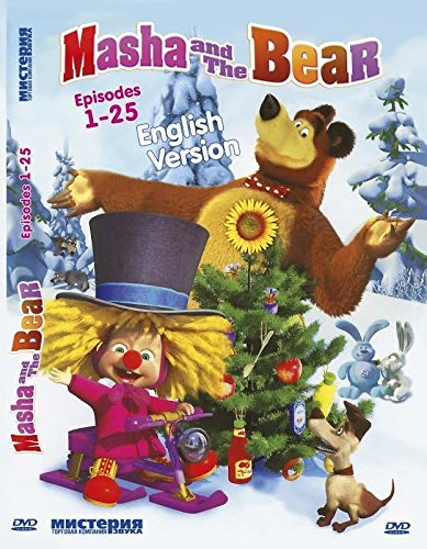MASHA AND THE BEAR 25 EPISODES ENGLISH VERSION . DVD NTSC