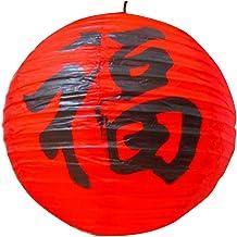 Decorative Japanese Style Lanterns Paper Antiquity Lantern,Restaurant,A5
