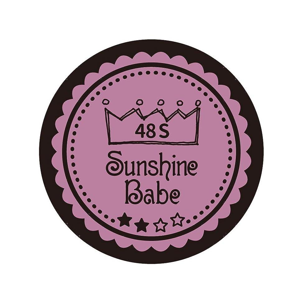 アブセイダム債務Sunshine Babe カラージェル 48S ペールモーブ 2.7g UV/LED対応