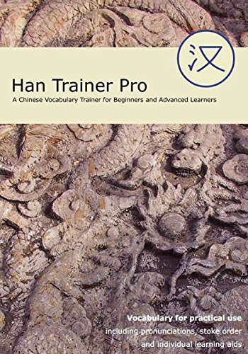 Han Trainer Pro: An English-Chinese vocabulary trainer (Theme Edition). Topically sorted vocabulary for all purposes