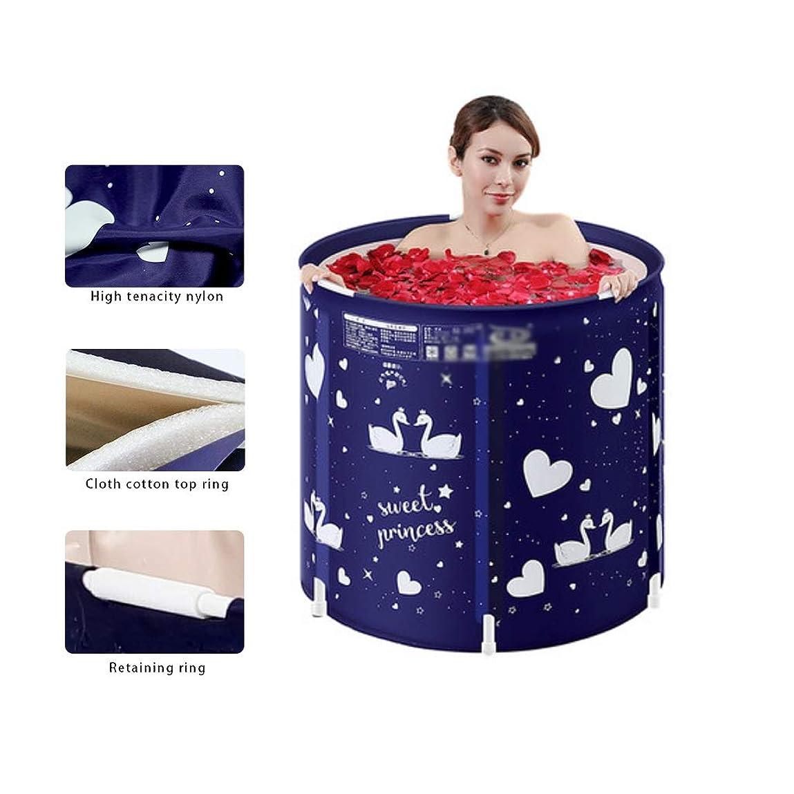 読む哀れな着実に大人用折りたたみ式浴槽インフレータブル浴槽厚みのある全身浴槽折りたたみ式の全身プラスチック浴槽折りたたみ式の収納浴槽 浴室用設備 (Color : Blue, Size : 65*70cm)