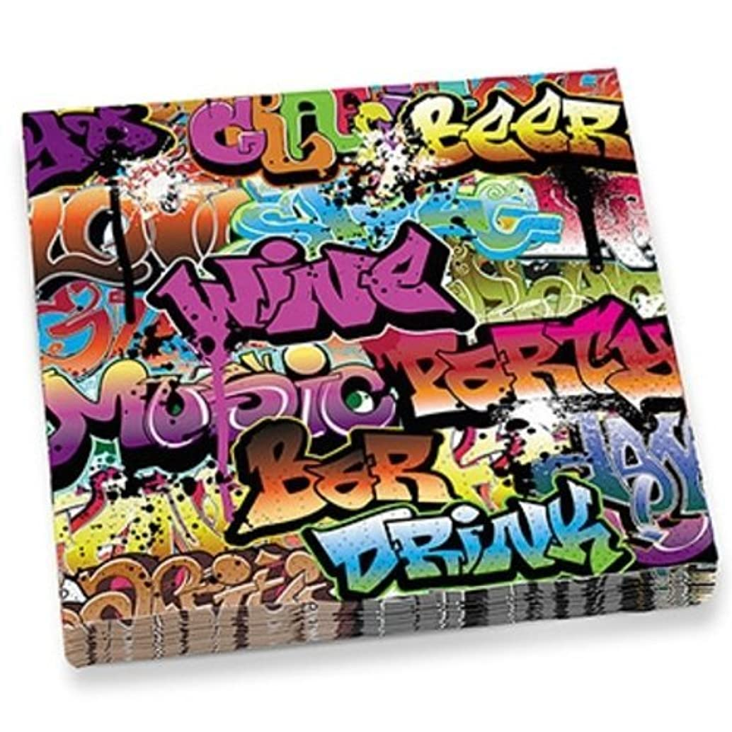 Epic Products Graffiti Dinner Napkins (20 Pack)
