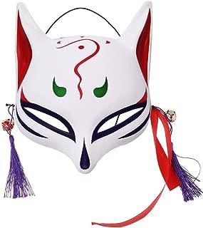 Best anime demon mask Reviews