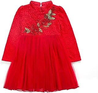 (チェリーレッド) CherryRed 子供服 フォーマルドレス 中国風 刺繍 お花 立て襟 赤 150