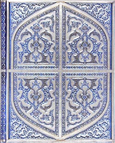 Journal Oversized Persian Splendor (Guided Journals Series)