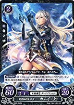 Fire Emblem 0 / Booster Pack 2nd bullet / B02-052 N Dragon secretly Princess Kamui (female)