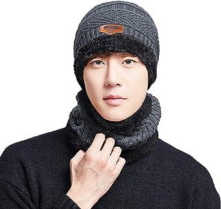 قبعة الشتاء مع وشاح من بيسيس مع بطانة الصوف الدافئ، قبعة سميكة للنساء والرجال