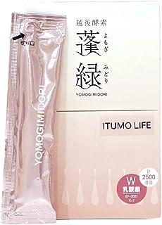 [Amazon限定ブランド] ITUMO LIFE 蓬緑W乳酸菌プラス (原液タイプ 10ml×30包)
