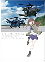 UH-60 A4クリアファイル