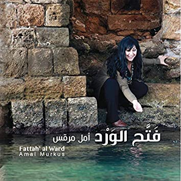 Fattah Al Ward