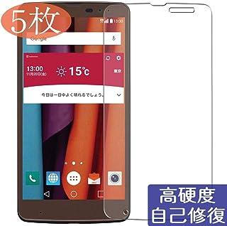 【5枚】 Sukix 自己修復 au LG isai vivid LGV32 LG V32 日本製素材 4H フィルム 保護フィルム 気泡無し 0.15mm 液晶保護 フィルム プロテクター 保護 フィルム(*非 ガラスフィルム 強化ガラス ガラス ) 修繕版