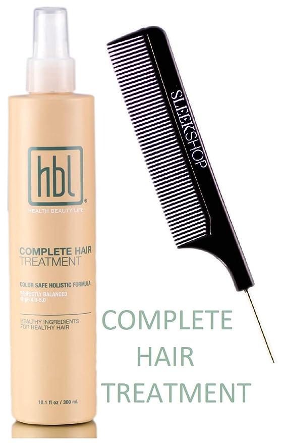 省略幻想絶えずHBL Health Beauty Life HBLコンプリートヘアトリートメント(スタイリストキット)COLOR SAFEホリスティックFORMULA、完璧なバランスの@ pHは4.0?5.0 10.1オンス/ 300ミリリットル