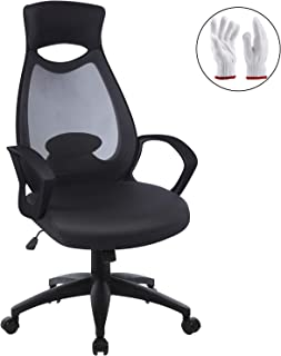 Furious Office Chair, High Back Mesh Office Computer Swivel Desk Task Chair, Ergonomic Executive Chair with Armrests, Lumbar Support and Rollerblade Wheels Black