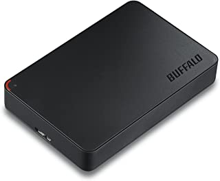Best buffalo ministation slim Reviews