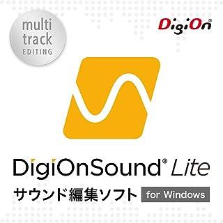 DigiOnSound Lite  ダウンロード版