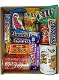 Confezione GRANDE ED ABBONDANTE di SNACK AMERICANI by AMERICAN UNCLE | Tanti snacks made in USA: bibite, dolce e salato | AMERICANBOX M da 20 pezzi | Idea regalo originale