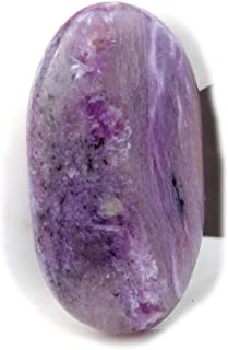 The Best Jewellery Charoite cabochon, 34Ct Natural Gemstone, Oval Shape Cabochon For Jewelry Making (32x17x6mm) SKU-15000