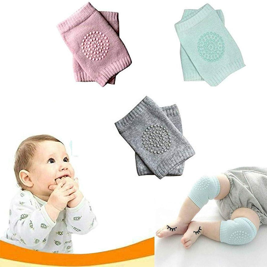 ボイドログ祭司赤ちゃん ひざあて ニーパッド 通気性抜群 (3足セットペパーミントグリーン+ライトグレー+ピンク)