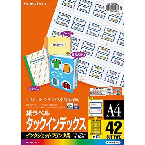 コクヨ インクジェット タックインデックス 4面 青 KJ-T691NB