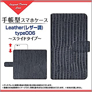 AQUOS sense lite [SH-M05] IIJmio NifMo 格安スマホ SIMフリー aquos sense lite 手帳型 スライドタイプ 内側ブラウン 手帳タイプ ケース ブック型 ブックタイプ カバー スライド式 Leather(レザー調) type006