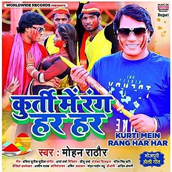 Kurti Mein Rang Har Har