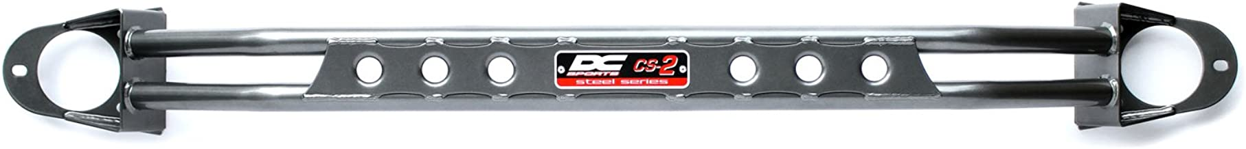 DC Sports CSB2007 Gunmetal Carbon Steel Rear Strut Bar