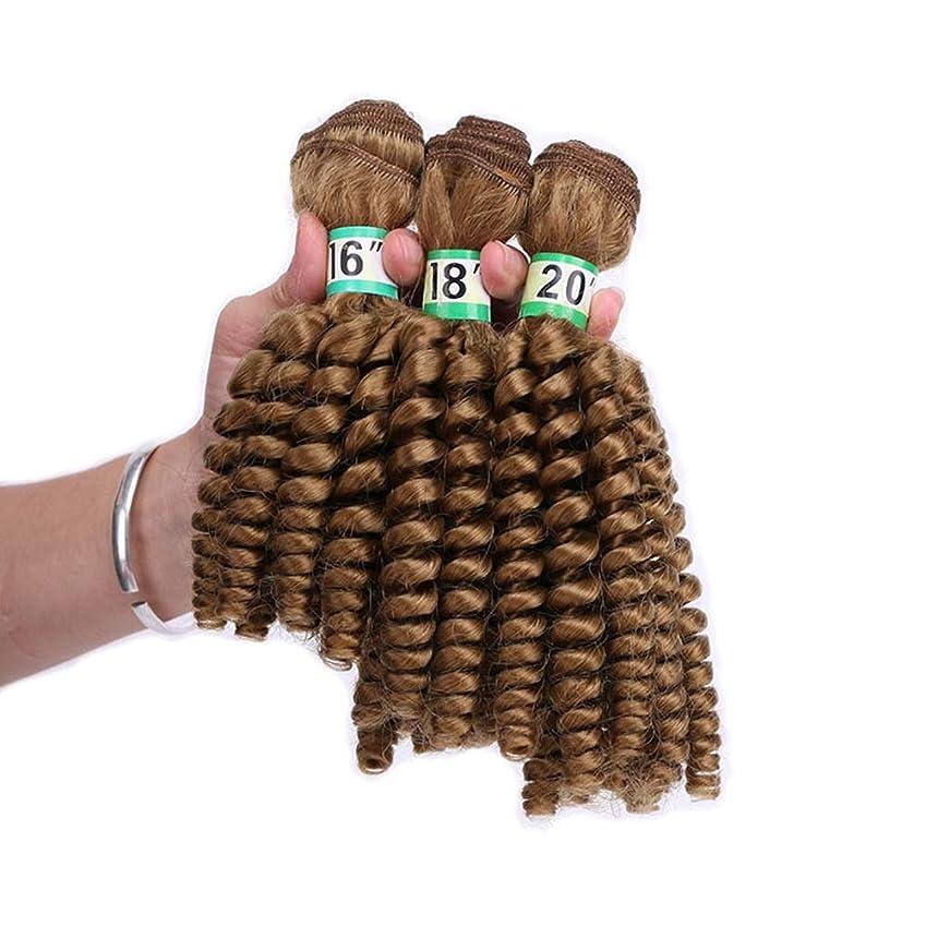 アコード夜間島Yrattary 女性のイエローブラウン巻き毛の人工毛エクステンションバンドル(1バンドル/ 70g)合成毛レースのかつらロールプレイングウィッグロングとショートの女性自然 (色 : Photo color, サイズ : 16