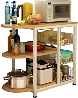 キッチン収納ラック、キッチン棚収納棚棚ユニットの立ちシェルフユニットキッチンシェルフユニットキッチンストレージトロリーキッチンアプライアンスの棚電子レンジ食器棚、黄色 壁の棚 XIEJING