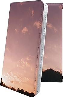 GRANBEAT DP-CMX1(B) ケース 手帳型 空 そら 雲 くも 星 星柄 星空 宇宙 夜空 星型 グランビート オンキョー オンキョウ 手帳型ケース ハワイアン ハワイ 夏 海 dpcmx1 dp-cmx1 cmx1 風景