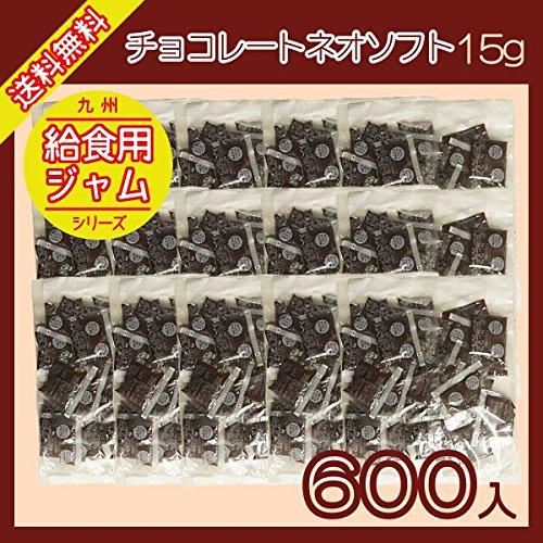チョコレートネオソフト(15g×600袋)