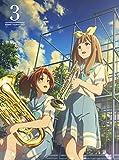 響け!ユーフォニアム2 3巻[DVD]