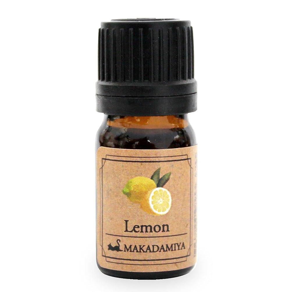 パラメータ消毒剤ラボレモン5ml 天然100%植物性 エッセンシャルオイル(精油) アロマオイル アロママッサージ aroma Lemon