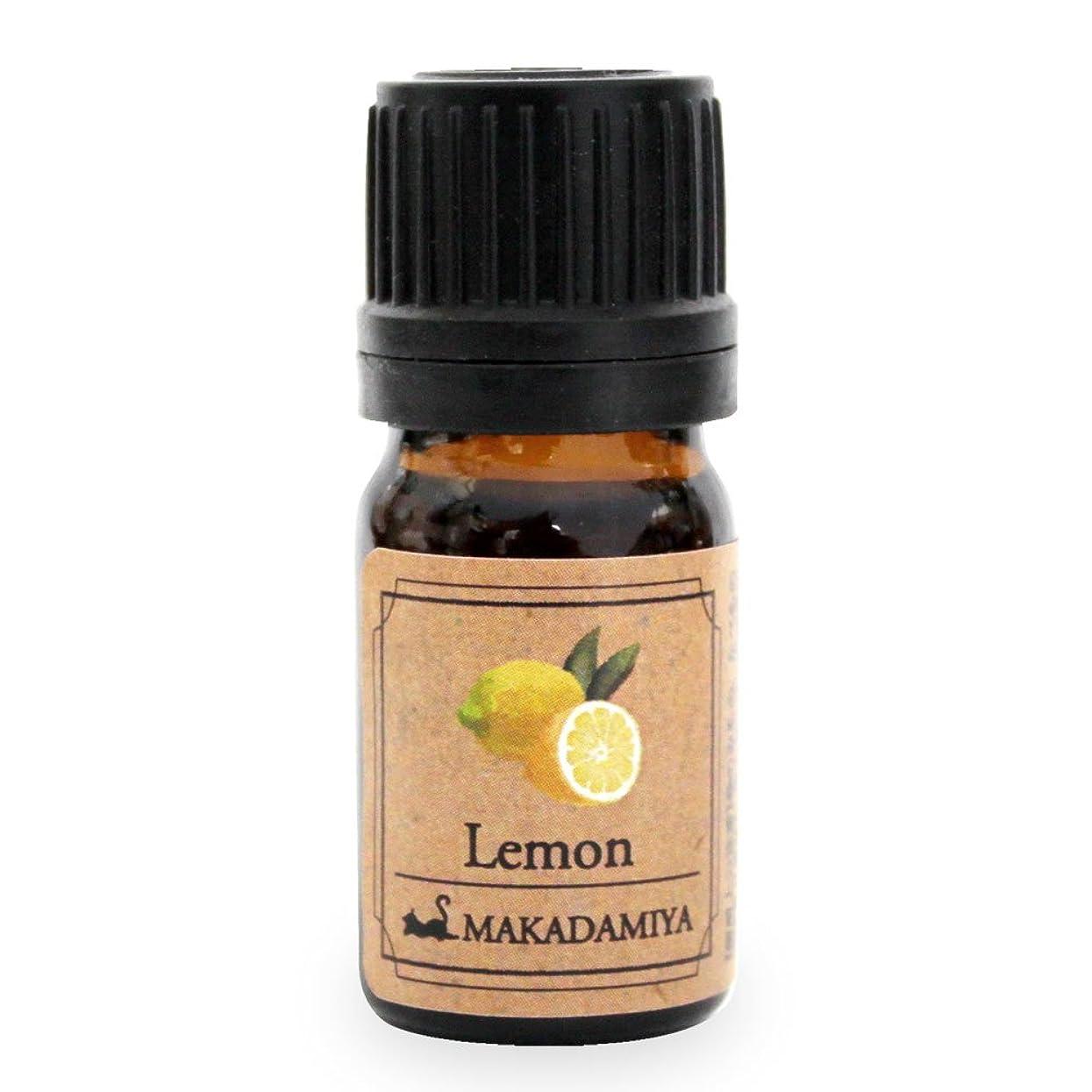 蒸発アクセス懲戒レモン5ml 天然100%植物性 エッセンシャルオイル(精油) アロマオイル アロママッサージ aroma Lemon