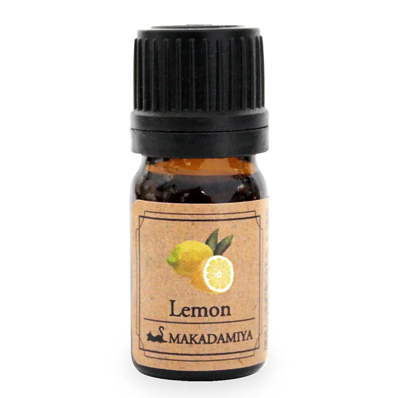 懲戒最初に威信レモン5ml 天然100%植物性 エッセンシャルオイル(精油) アロマオイル アロママッサージ aroma Lemon