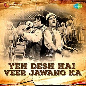 Yeh Desh Hai Veer Jawanon Ka - Single