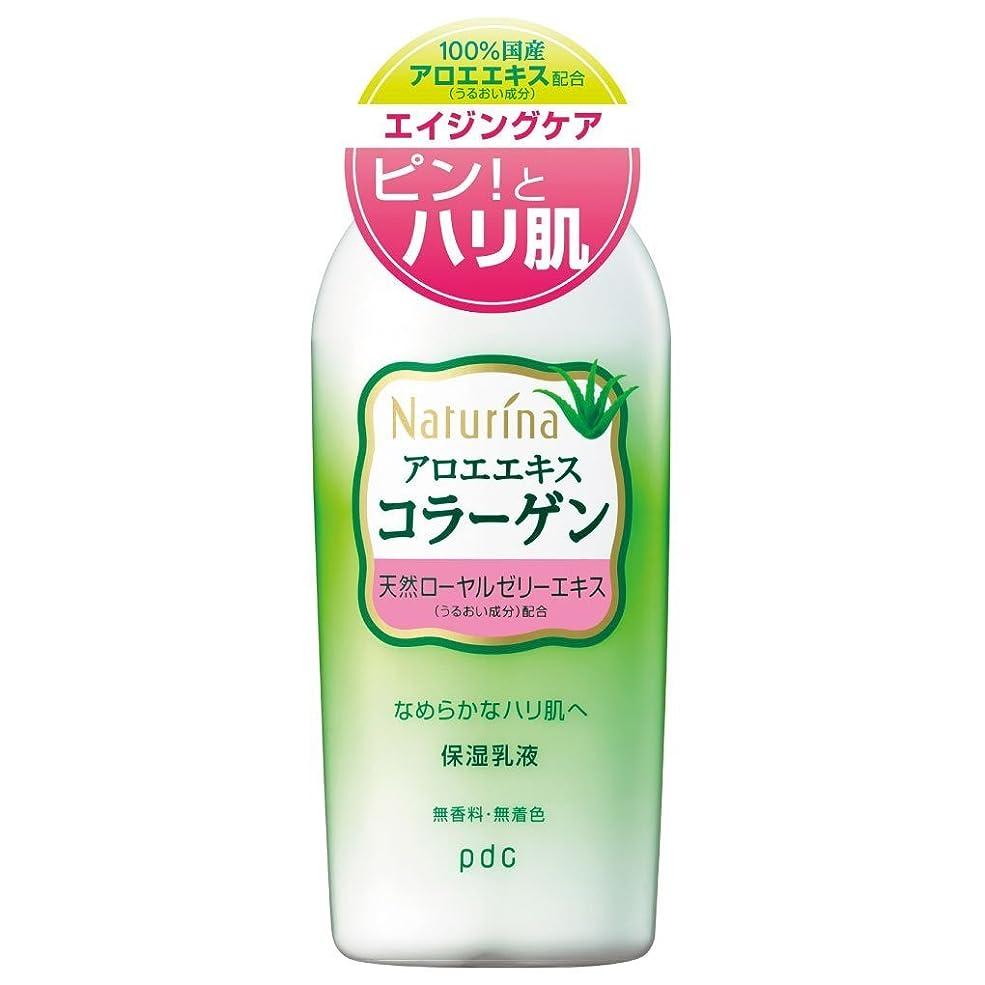 マダムシングル情熱的ナチュリナ ミルク (乳液) 190mL