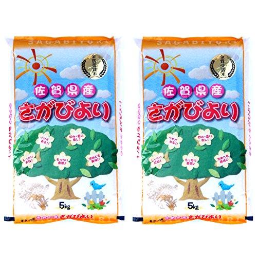 [前田家] 無洗米 プロが選ぶ厳選一等 米 食味ランク 特A さがびより 10kg 精米 佐賀県産