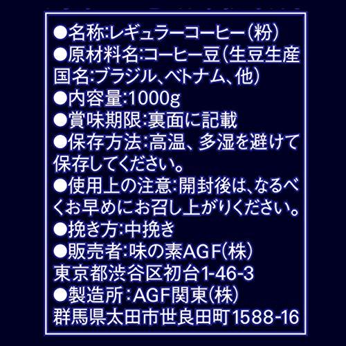 アイテムID:5354971の画像4枚目