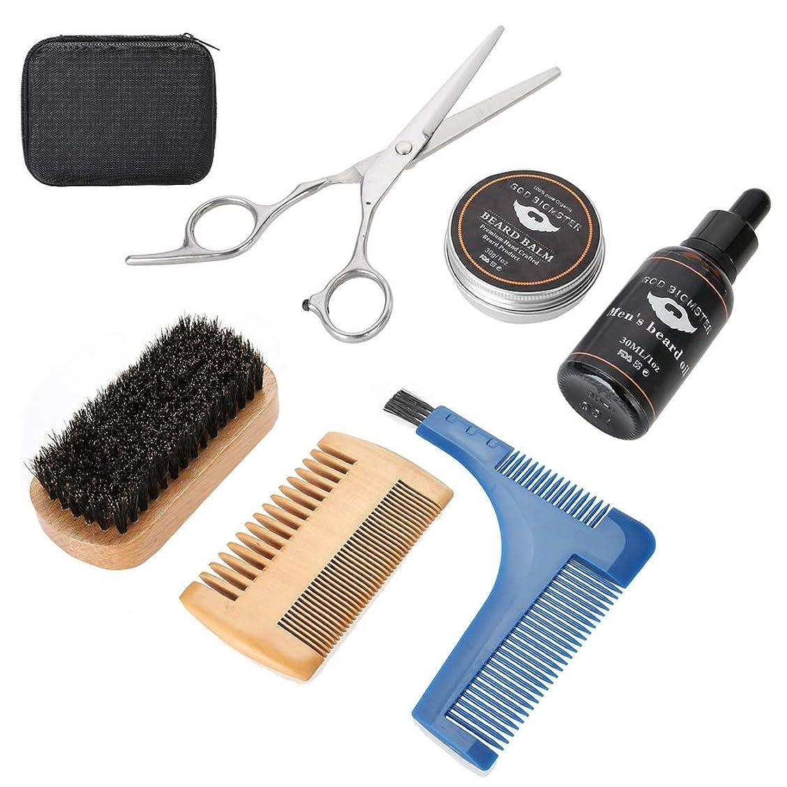 面倒同様の好奇心盛メンズひげセット ウッド 剛毛 材料 ポータブル ひげのブラシ シェービングクリーニングツール 男性 ひげ剃り
