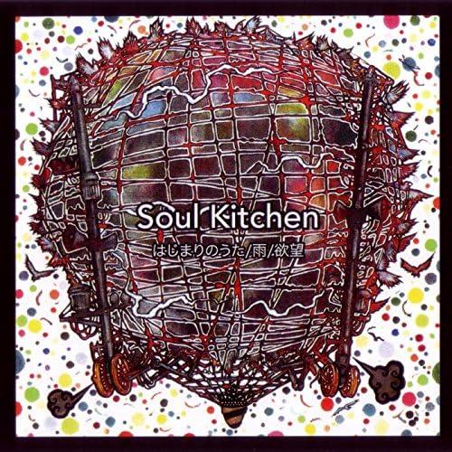 soul ketchen