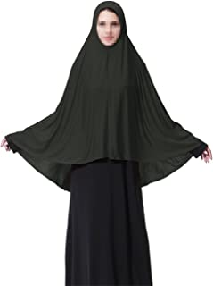 9084e991eda Amazon.fr   Priere Islamique   Vêtements