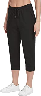 STELLE Women's Capri Sweatpants Cropped Jogger Active Tapered Pants with Side Pockets for Workout Running